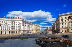 Victory Square Minsk, Vitryssland, arkivbild