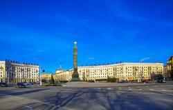 Victory Square Minsk, Vitryssland, arkivfoton