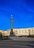 Victory Square Minsk, Vitryssland, royaltyfri foto