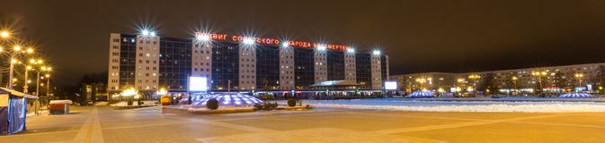 Victory Square Vitebsk, Wit-Rusland Royalty-vrije Stock Foto