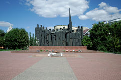 Victory Square in Voronezh Lizenzfreie Stockfotos