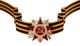 Victory Star avec le ruban illustration stock
