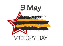 Victory in the war. May 9 Royalty Free Stock Photos