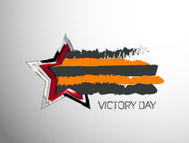 Victory in the war. May 9 Royalty Free Stock Images