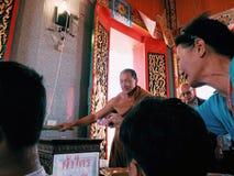 a vida de Ásia reza Fotografia de Stock Royalty Free