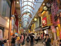 Vida de cidade de Tokyo Fotos de Stock Royalty Free