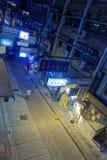 Vida de noche en Hong Kong Imagenes de archivo