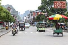 Vida de rua em Yangshuo, China Fotografia de Stock Royalty Free