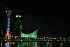 Vida em Kobe Fotografia de Stock Royalty Free