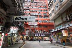 Vida en las calles en Hong Kong Imágenes de archivo libres de regalías