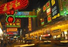 Vida nocturna de Hong-Kong - districto de Wanchi Fotos de archivo
