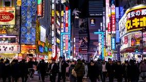 Vida nocturna en Japón imágenes de archivo libres de regalías