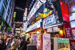 Vida noturno de Seoul Imagem de Stock Royalty Free