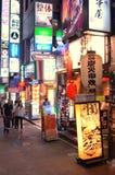 Vida noturno de Tokyo imagens de stock royalty free
