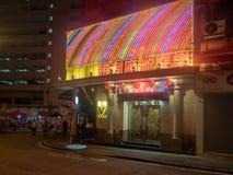 Vida noturno em Hong Kong fotos de stock royalty free