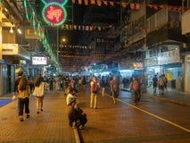 Vida noturno em Hong Kong fotos de stock