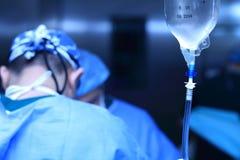 Vida quirúrgica Imagen de archivo libre de regalías