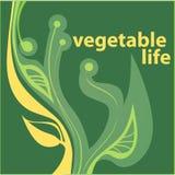 Vida vegetal ilustração stock