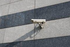 Videoüberwachungssystem Lizenzfreies Stockbild