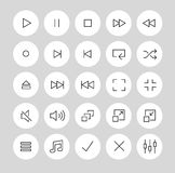 Video/Audio Player buttons Royalty Free Stock Image