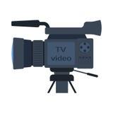 Video camera vector illustration. Royalty Free Stock Photos
