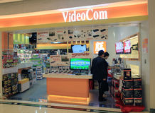 Video com shop in hong kong Stock Images