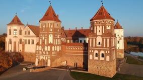 Video di Mir Castle stock footage
