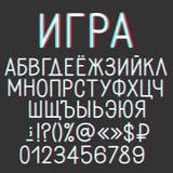 Video distortion cyrillic alphabet. Royalty Free Stock Photography