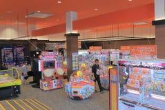 Video game centre  Stock Photo