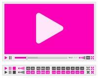 Video-Player Stockbild