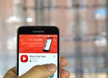 Video player android application Stock Photography
