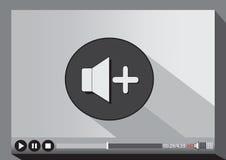 Video-Player-Medien für Netz Lizenzfreie Stockbilder