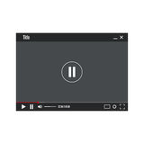 Video player for web Royalty Free Stock Photography