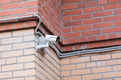 Video surveillance security system Royalty Free Stock Photo