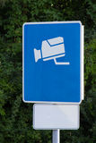 Video Surveillance Stock Photography