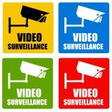 Video toezicht Royalty-vrije Stock Afbeeldingen