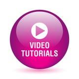 Video tutorial button stock illustration