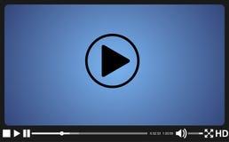 Videospelermalplaatje voor Web, Stock Afbeelding