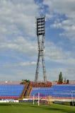 Videoton Football stadium Stock Image