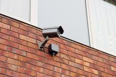 Videoveiligheidssysteem Royalty-vrije Stock Fotografie