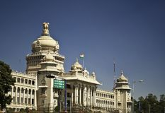 Vidhan Soudha Royalty Free Stock Photography