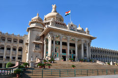 Vidhana Soudha. Is the seat of Karnatakas legislative assembly located in Bangalore, India Royalty Free Stock Image