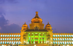 Vidhana Soudha - Bangalore - India Stock Photography
