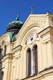 Vidin Bulgarien royaltyfri fotografi