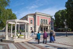 Vidin Drama theater Stock Image