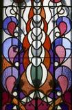 Vidrio manchado colorido Foto de archivo libre de regalías