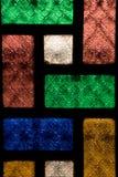 Vidrio manchado marroquí foto de archivo libre de regalías