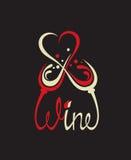 Vidrios con el vino blanco rojo y Imagen de archivo