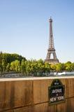 Vie a avenida de New York na cidade de Paris Foto de Stock Royalty Free