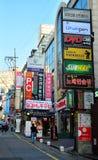 Vie dans la rue de Gangnam à Séoul Photographie stock libre de droits